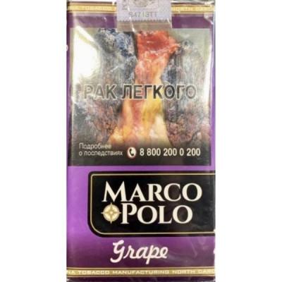 Купить Сигариллы Марко Поло (Marco Polo) виноград в Уфе в магазине Tabakos
