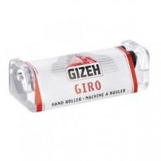 Машинка закруточная пластик гизех (gizeh) 70 мм