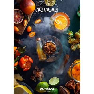 Купить Табак кальянный дейли хука (Daily Hookah) оранжина №68 40 гр  в Уфе в магазине Tabakos