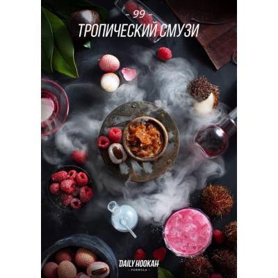 Купить Табак кальянный дейли хука (Daily Hookah) тропический смузи №99 40 гр  в Уфе в магазине Tabakos