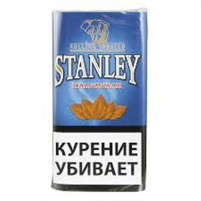 Табак сигаретный стенли хальфцвар