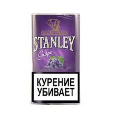 Табак сигаретный стенли виноград