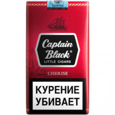 Сигариллы капитан блек (Captain Black) вишня
