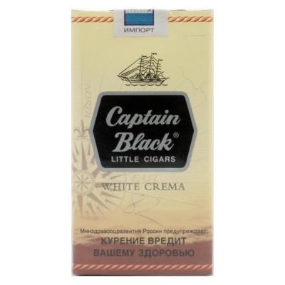 Купить Сигариллы капитан блек (Captain Black) вайт крема в Уфе в магазине Tabakos
