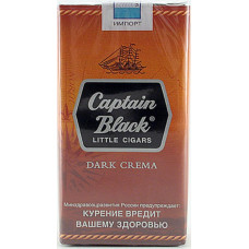 Сигариллы капитан блек (Captain Black) дарк крема