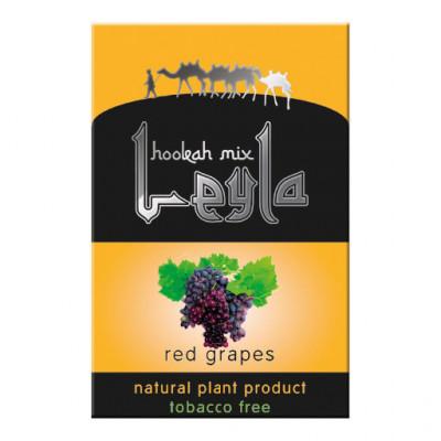 Безтабачная кальянная смесь лейла красный виноград