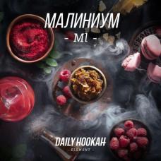Табак кальянный дейли хука (Daily Hookah) малиниум 60 гр