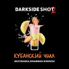 Табак кальянный дарксайд (Darkside shot) кубанский чилл 30 г