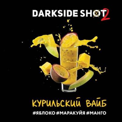 Купить Табак кальянный дарксайд (Darkside) курильский вайб 30 г в Уфе в магазине Tabakos