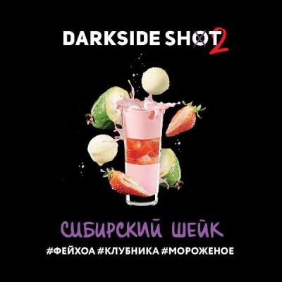 Купить Табак кальянный дарксайд (Darkside shot) сибирский шейк 30 г в Уфе в магазине Tabakos
