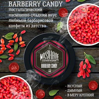 Купить Табак кальянный маст хев (must huve) барбарисовая конфета 25 гр в Уфе в магазине Tabakos