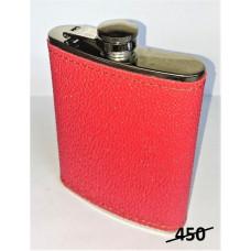 Фляжка JH-18 Красная