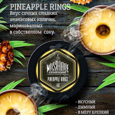 Купить Табак кальянный маст хев (must huve) ананасовые кольца 25 гр в Уфе в магазине Tabakos
