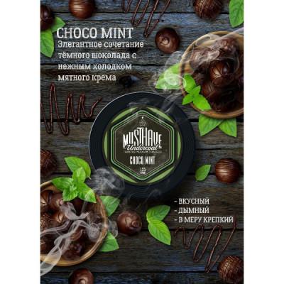 Купить Табак кальянный маст хев (must have) шоколад с мятой 25 гр в Уфе в магазине Tabakos