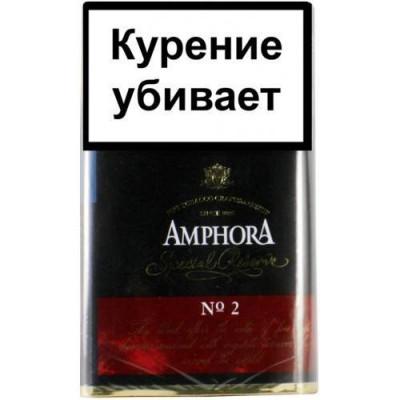 Купить Табак трубочный амфора (Amphora) спешл резерв №2 40 гр в Уфе в магазине Tabakos